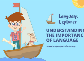 What is the Language Explorer?