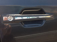 Mercedes W126 door handle front right