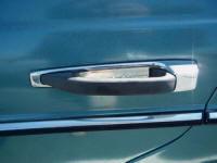Mercedes W123 300D rear left door handle