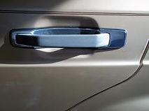 Mercedes W126 Rear Left Door Handle