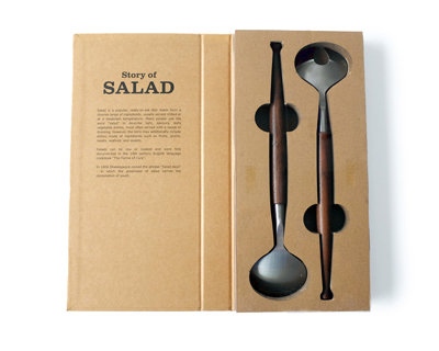 UBU | Salad Serving Set