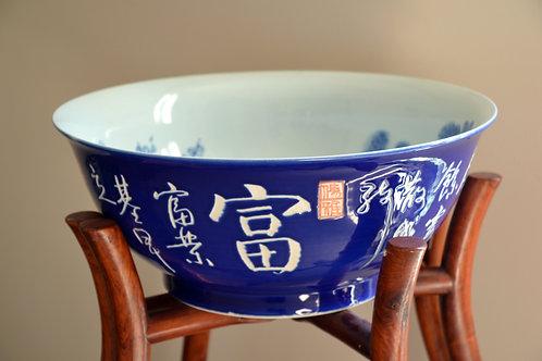 Chinese Wash Basin