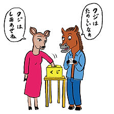 清野氏ご提供の新イラスト