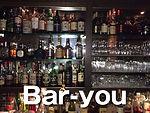 bar-you.jpg