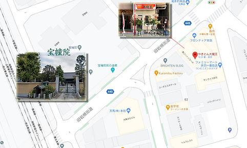 大魔王MAP