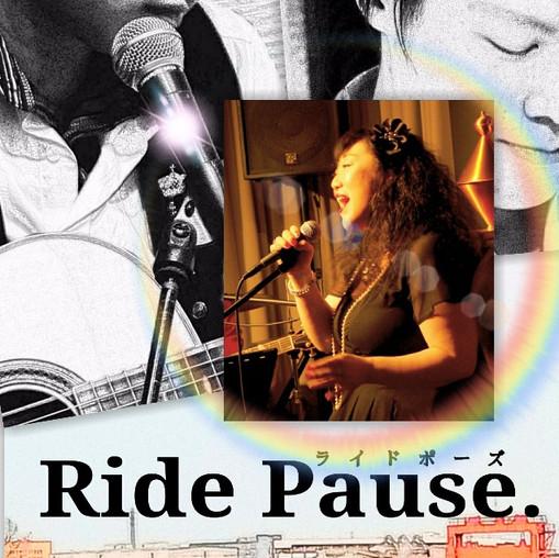 Ride Pause