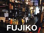 fujiko.jpg