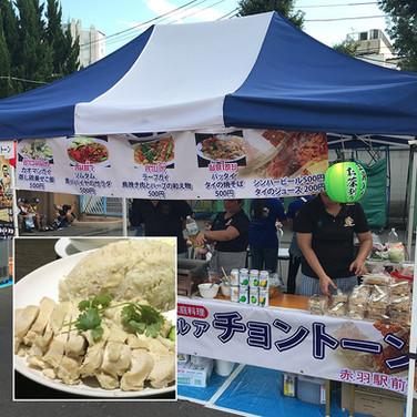 タイ家庭料理クルアチョトーン