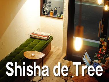 shisha de tree