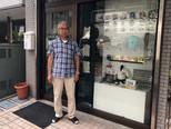 小鮒ネーム刺繍店