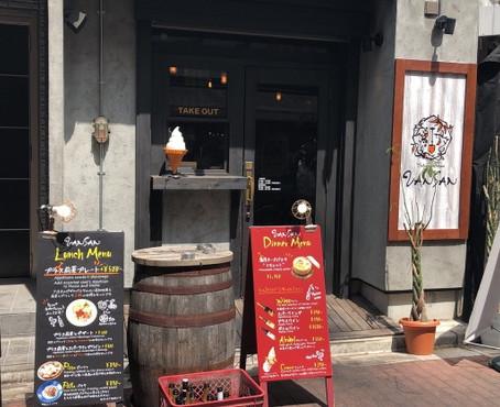 赤羽一番街 店舗情報 リニューアル・閉店