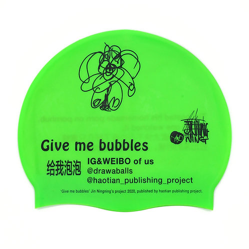 Jin Ningning - Give Me Bubbles swimming cap