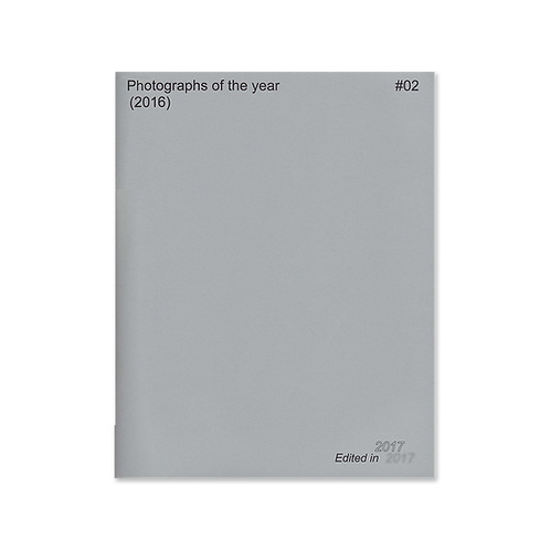 HAOTIAN - PHOTOGRAPHS OF THE YEAR (2016) ZINE
