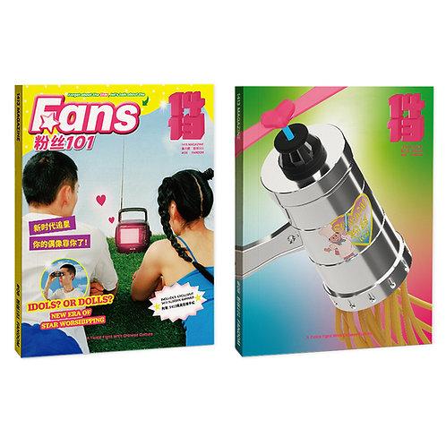 1413 MAGAZINE ISSUE 6 FANDOM 101