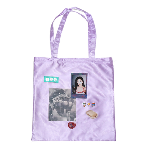 IBUKI SAKAI - LOVE YOU TOTE / PURPLE