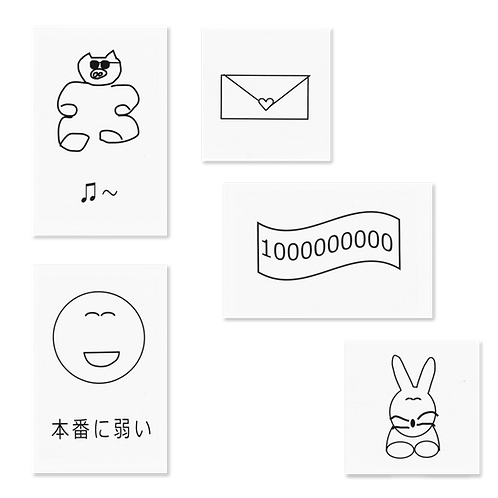 HIMAA - 8380 STICKER SET