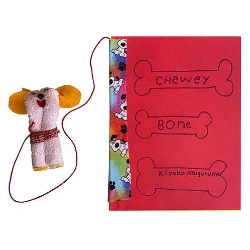 Misaki Kawai - Chewey Bone