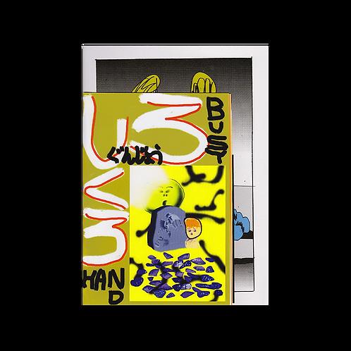 ZINE #29APR17SAT