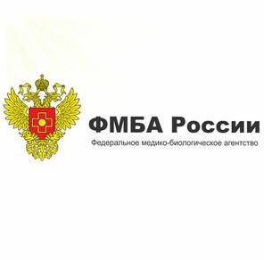 ФМБА Спецмедснаб.jpg