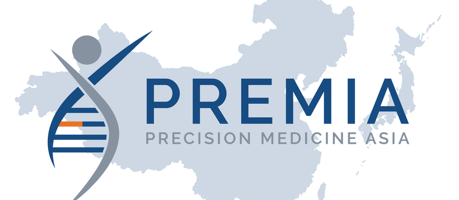 PREMIA and AmoyDx Announce Strategic Partnership  to Establish Asia Cancer Clinical Genomic Network