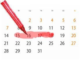 Критические дни_Календарь.jpg 2014-8-15-