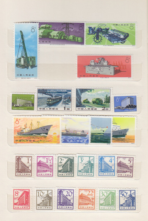 chinese stamps 6