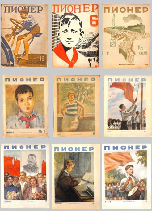 Magazines for Soviet Tykes