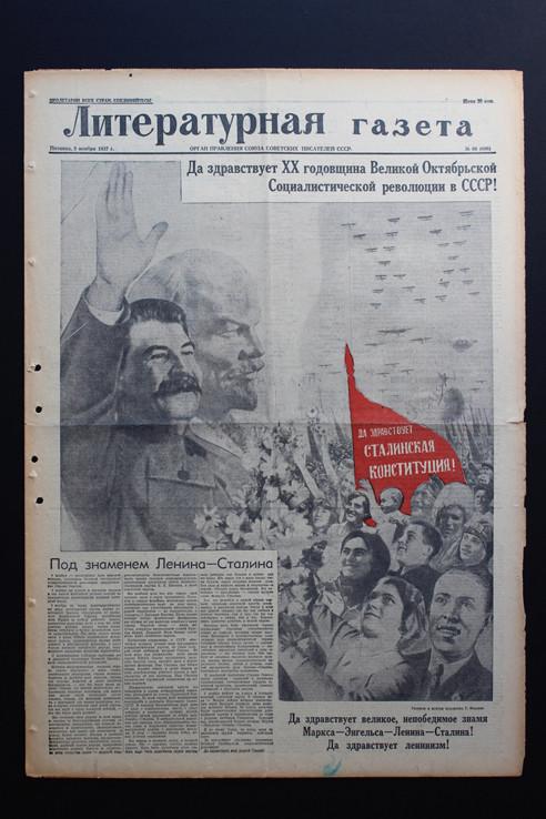 1937.11.05 Lit Gaz