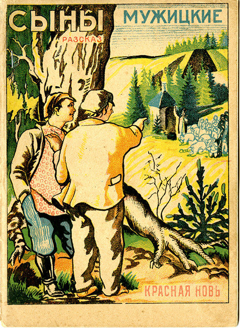 """Krasnaya Nov from 1925, """"The Peasant's Sons"""""""