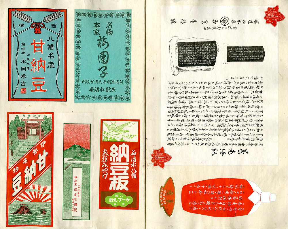 Japanese labels