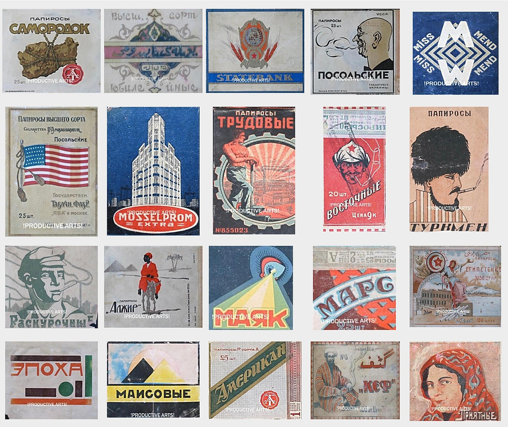 examples of Russian and Soviet Era visuals