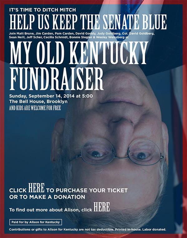 My Old Kentucky Fundraiser2
