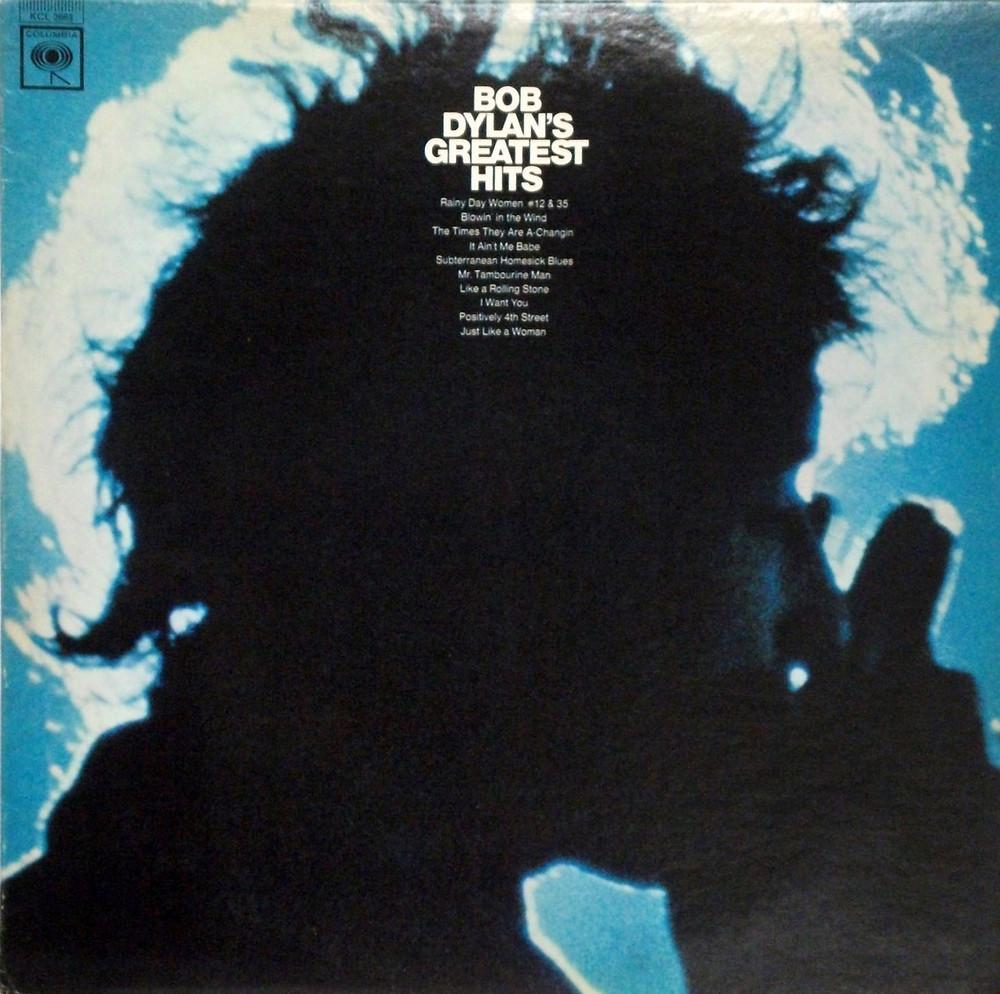 bob dylan's greatest hits 1966