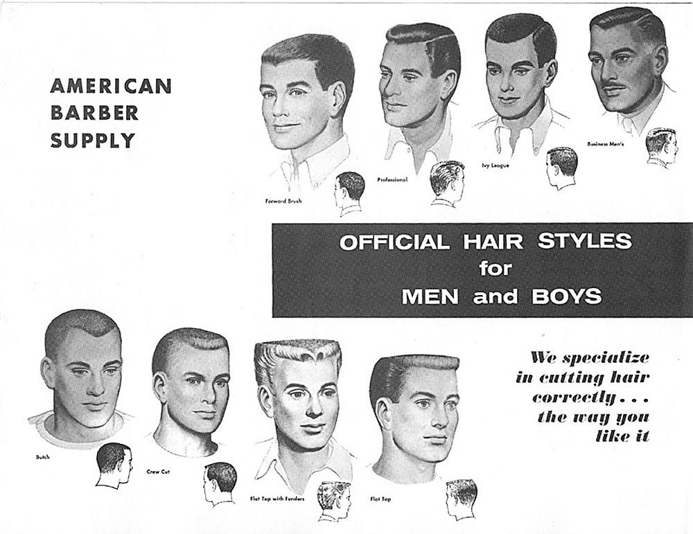 American barber supply