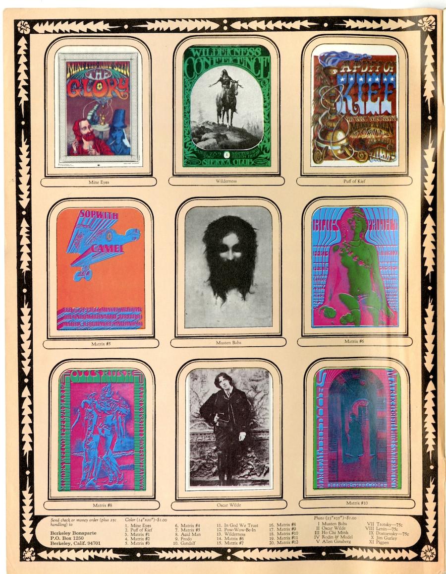 psychedelic-design-4