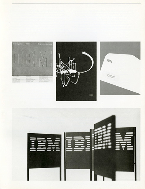 IBM Rand011