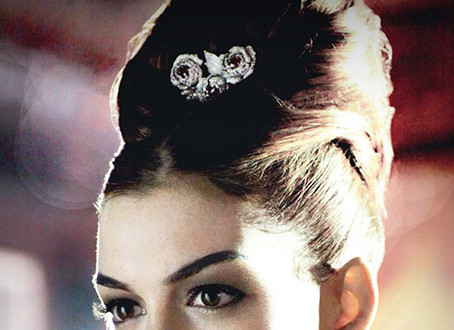 Today's Obsession: The Beehive