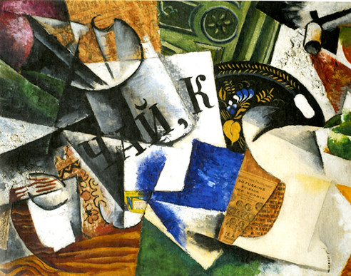 Lyubov Popova, Still Life With Fruit, 1915.