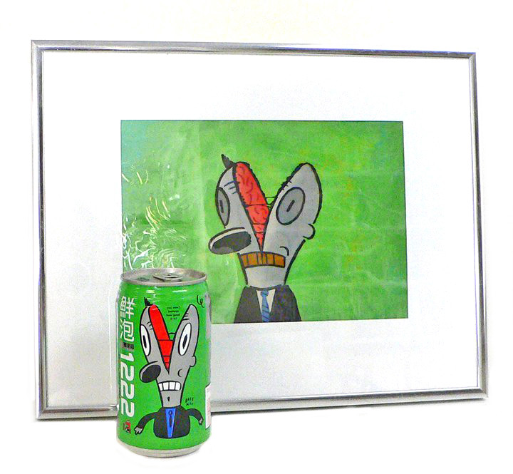"A framed set-up of actual production artwork from ""Yin Yang"", as well as a Japanese soft drink can design based on Gary's art for the spot. ""Yin Yang"" was also nominated for an Annie (http://www.annieawards.org/) Award – a coveted annual animation industry honor."