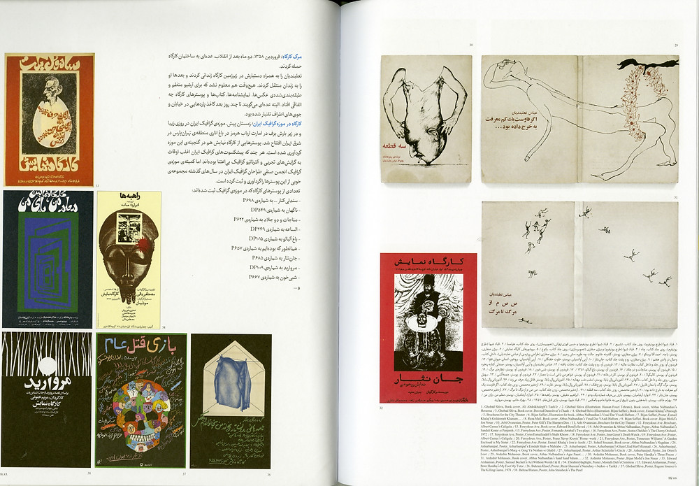 design mags012