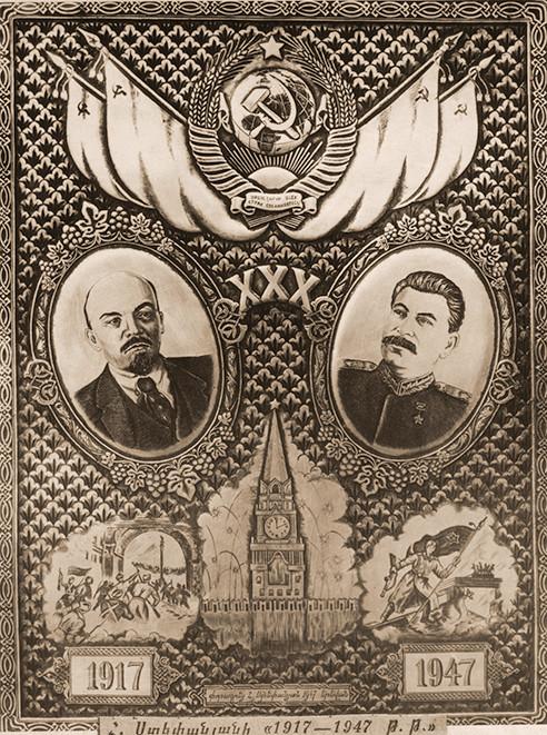 silver_Lenin Stalin_1945