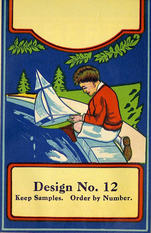 Broom- Design No. 12