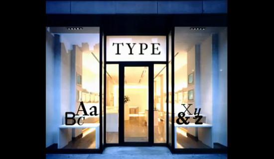 TypeShop