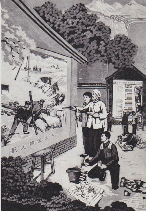 the old china 4