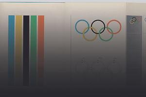 Olympic Modern