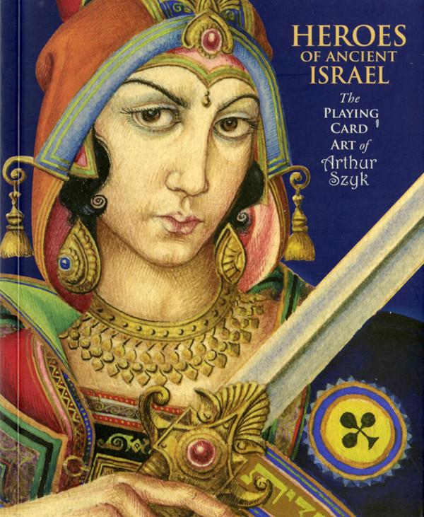 Heroes of ancient israel