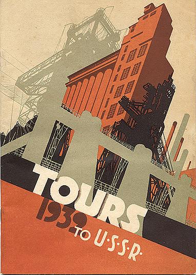 tourstotheussr1932