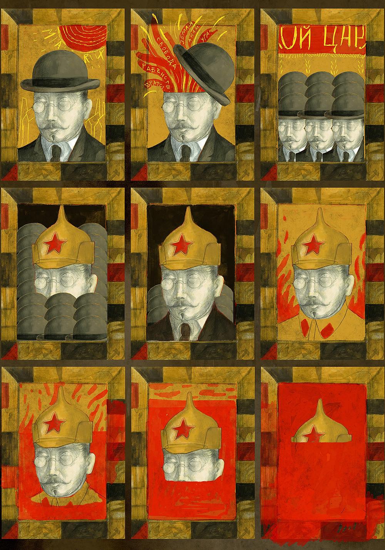 Bolsheviks Icon.