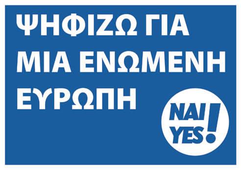 NAI_YES_poster-3