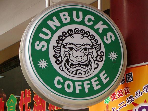 2. Sunbucks